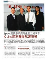 Data-World---Epicor-Success-Case-(K-Line)-1