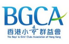 The Boys' & Girls' Clubs Association of Hong Kong