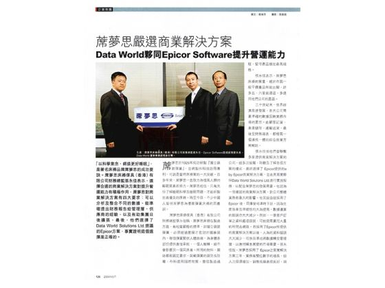Data-World-Epicor-Success-Case-Simmons-1